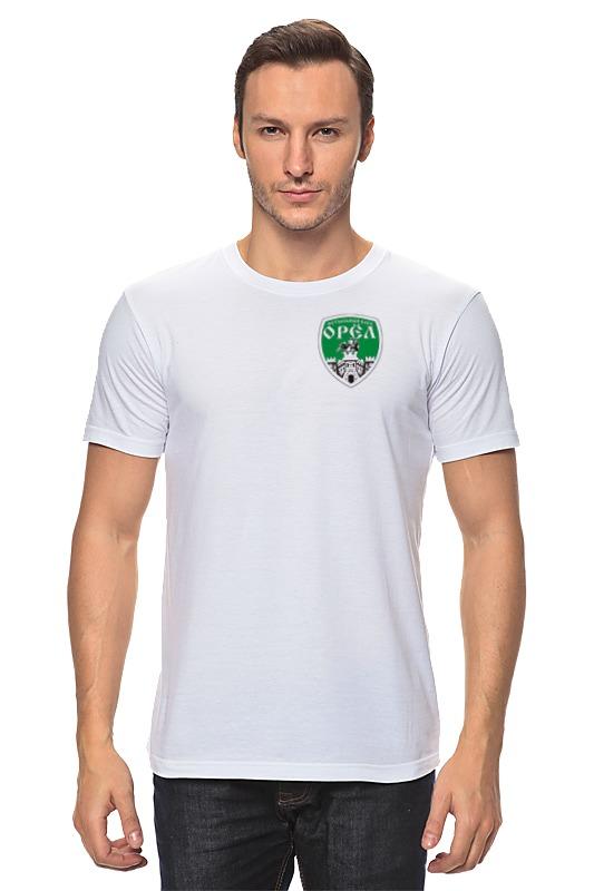 Футболка классическая Printio Фк орел детская футболка классическая унисекс printio фк орел