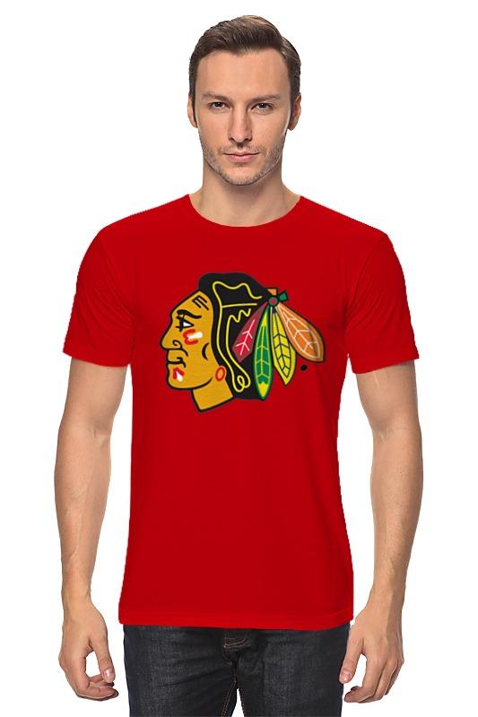 Футболка классическая Printio Chicago blackhawks футболка print bar chicago blackhawks