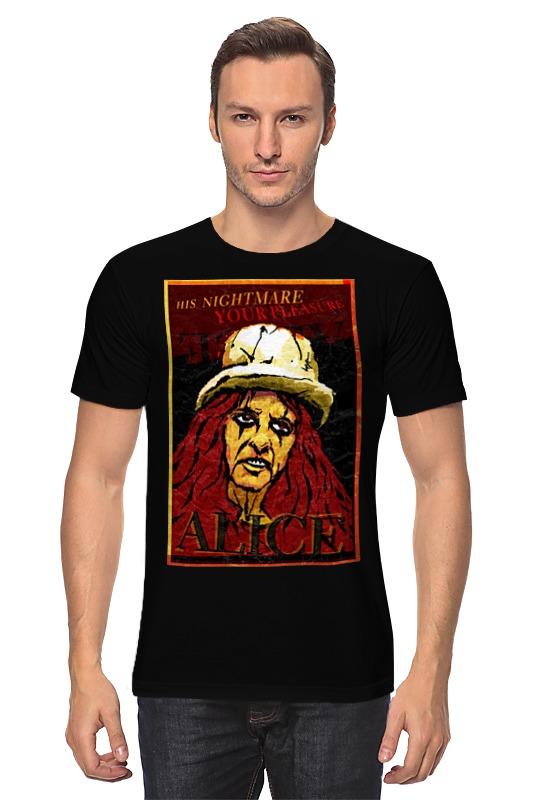 Футболка классическая Printio Alice cooper виниловая пластинка alice cooper special forces