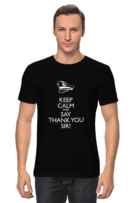 Футболка классическая Printio Keep calm and... футболка wearcraft premium printio keep calm