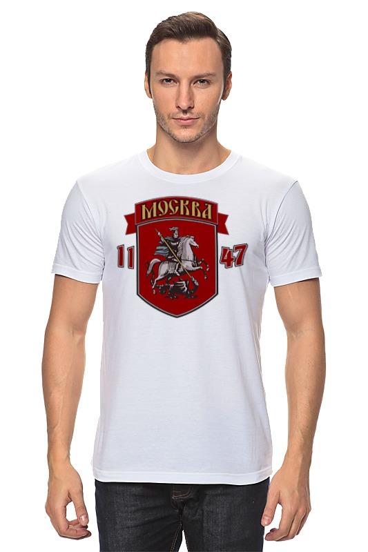 Футболка классическая Printio Москва