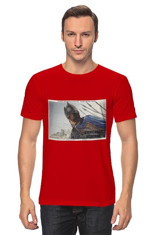 Футболка классическая Printio Афиша к фильму александр невский, 1938 г. футболка wearcraft premium printio афиша к фильму пышка 1935 г