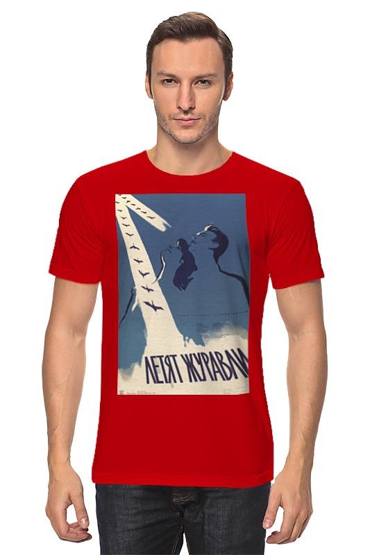 Футболка классическая Printio Афиша к фильму летят журавли, 1957 г. футболка wearcraft premium printio афиша к фильму пышка 1935 г