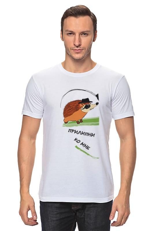 Printio Прилипни ко мне футболка wearcraft premium printio прилипни ко мне на английском
