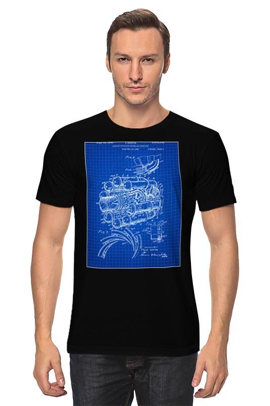 Футболка классическая Printio Двигатель самолета салон самолета