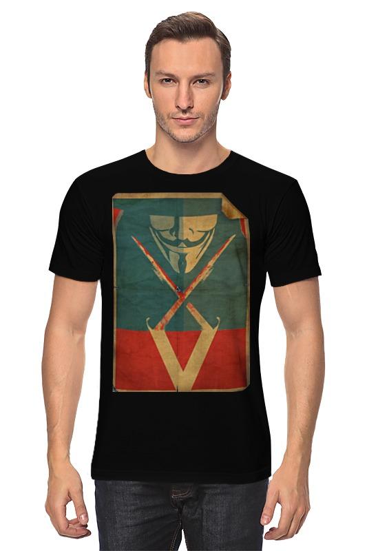 Футболка классическая Printio V - значит вендетта футболка с полной запечаткой женская printio v значит вендетта