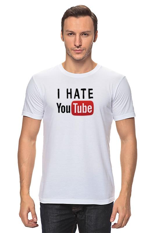 Футболка классическая Printio I hate youtube