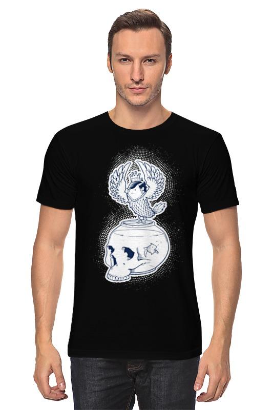 Футболка классическая Printio Fish scull / череп аквариум белые юрты в степи