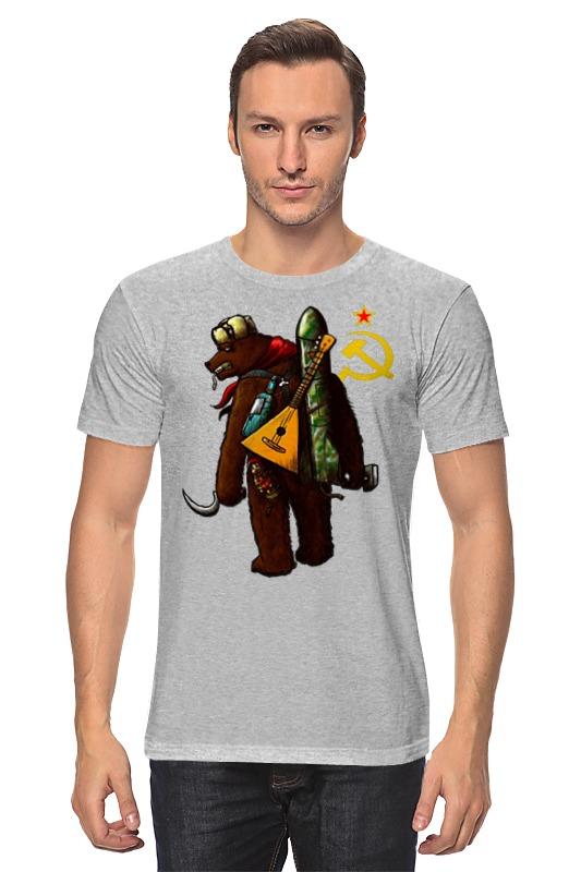 Футболка классическая Printio Angry russian bear детская футболка классическая унисекс printio angry russian bear