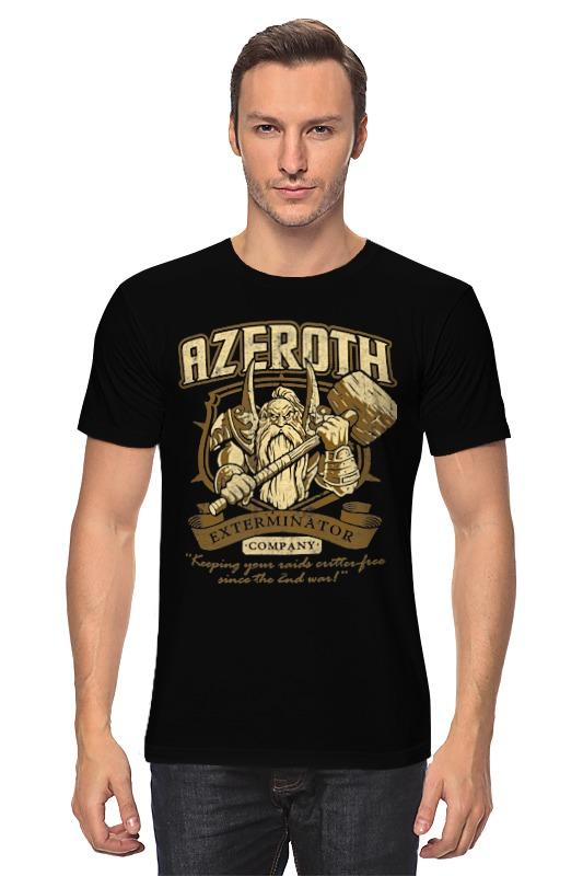 Футболка классическая Printio World of warcraft. азерот футболка wearcraft premium printio world of warcraft азерот