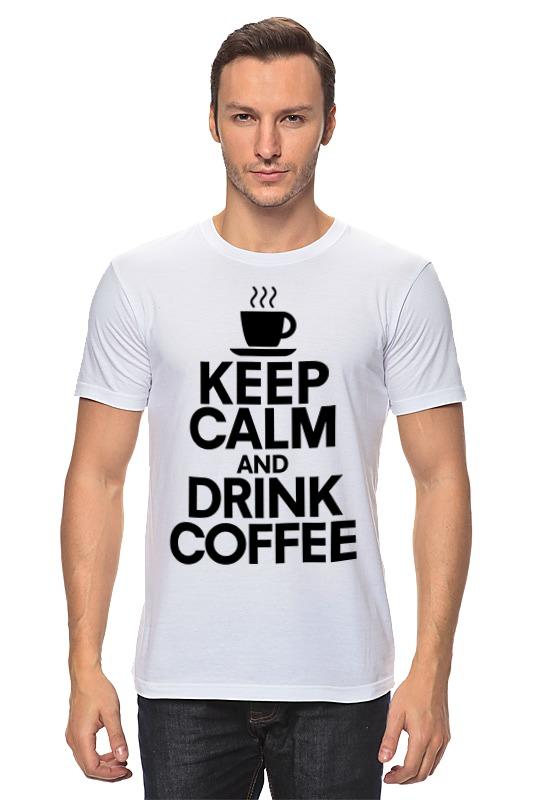 Футболка классическая Printio Пей кофе именной кофе пей кофе