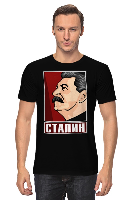 Футболка классическая Printio Сталин емельянов ю в генералиссимус сталин
