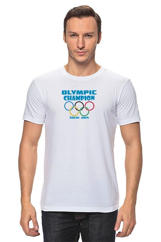 Футболка классическая Printio Olympic champion цена