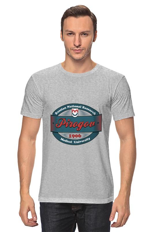 Футболка классическая Printio Ргму пирогова футболка wearcraft premium printio ргму пирогова