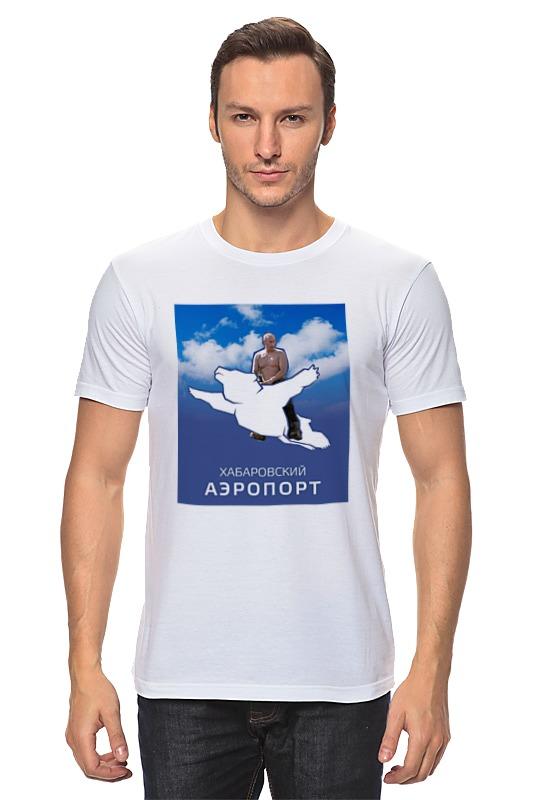 Printio Хабаровский аэропорт с путиным (медведь) детская футболка классическая унисекс printio хабаровский аэропорт с путиным