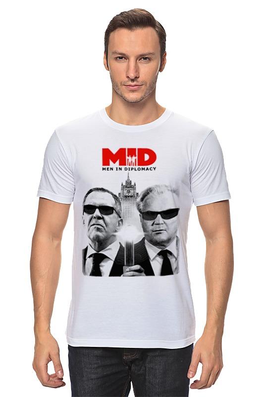 Футболка классическая Printio Mid - men in diplomacy футболка рингер printio men in diplomacy