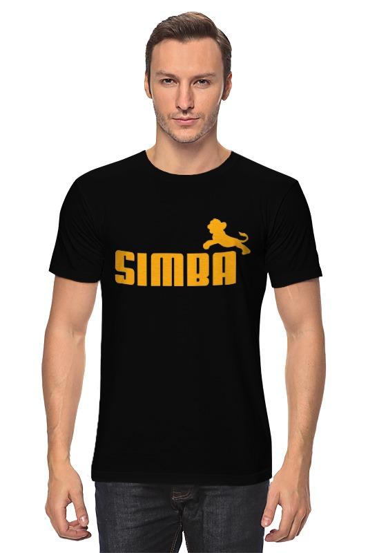 Футболка классическая Printio Симба
