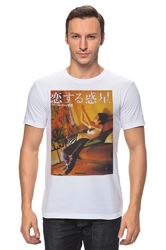 Футболка классическая Printio Чунгкингский экспресс / chung hing sam lam урна kat hing 1401