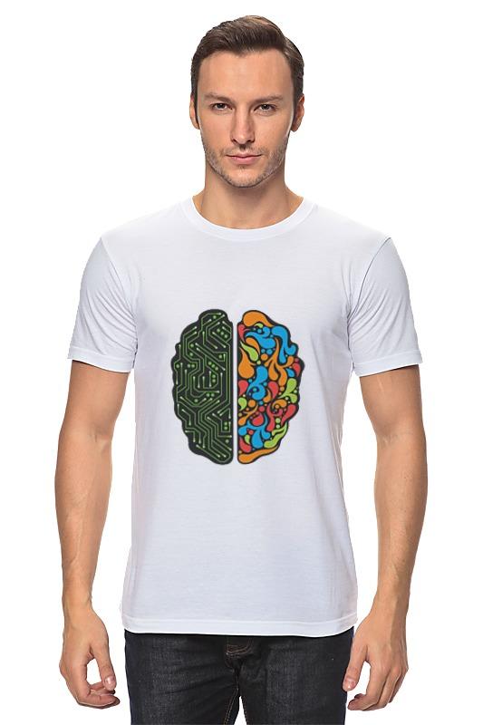 Футболка классическая Printio Brain шу л радуга м энергетическое строение человека загадки человека сверхвозможности человека комплект из 3 книг