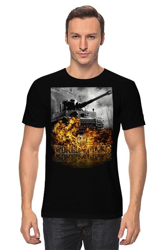 Футболка классическая Printio World of tanks футболка классическая printio relay of civilization
