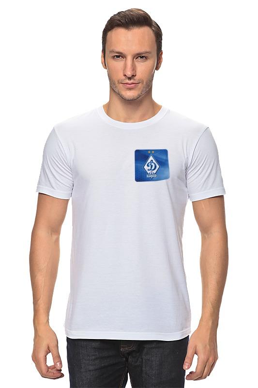Printio Фк динамо москва 2 футболка динамо киев