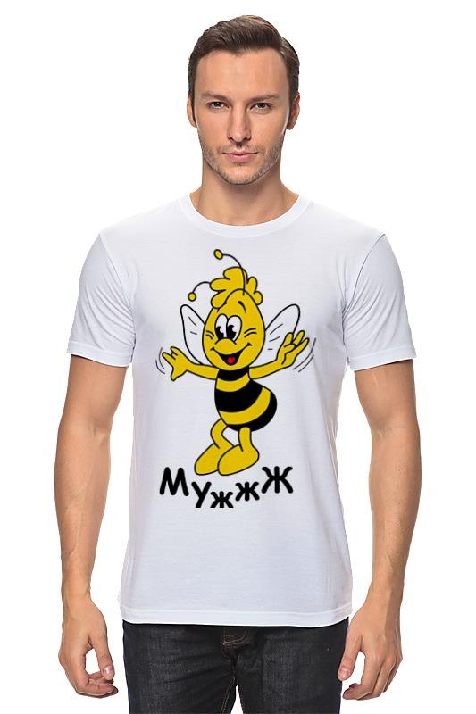 Футболка классическая Printio Мужжж футболка на заказ со своей картинкой