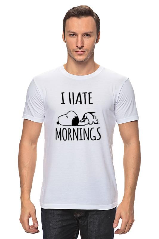 Футболка классическая Printio  ненавижу утро ( hate mornings)