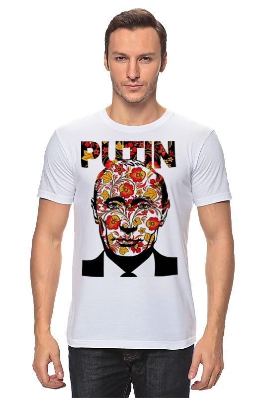 Футболка классическая Printio Putin printio футболка стрэйч