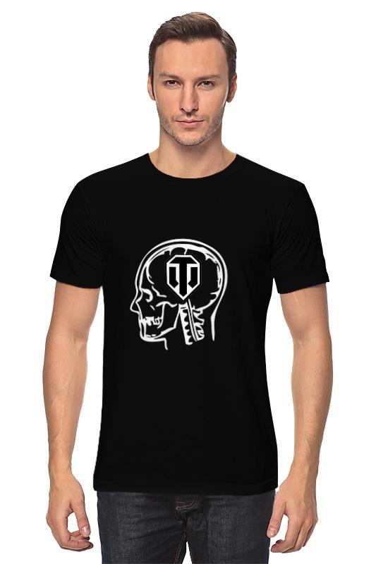 Футболка классическая Printio Skull wot bosch wot 20255