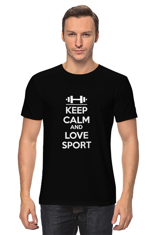 Футболка классическая Printio Keep calm and love sport сумка printio keep calm and ski on