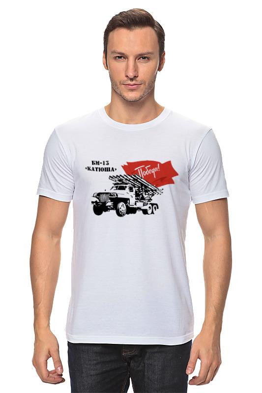 Футболка классическая Printio Классическая футболка. оружие победы бм-13 цена