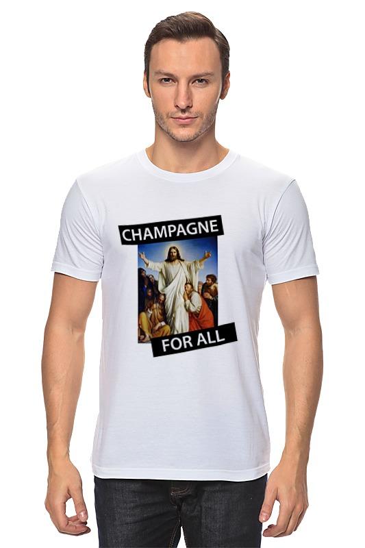 Printio Всем шампанского circelee цвет шампанского 4
