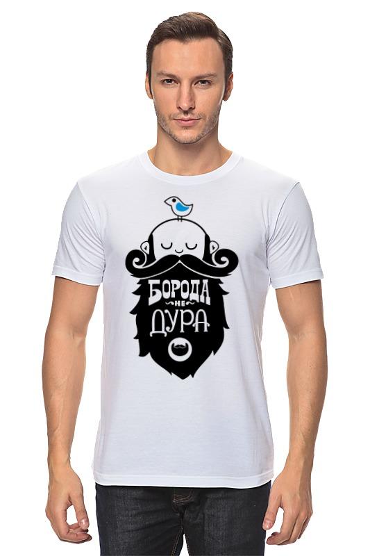 Футболка классическая Printio Мужская футболка с принтом от idiotstile футболка с принтом