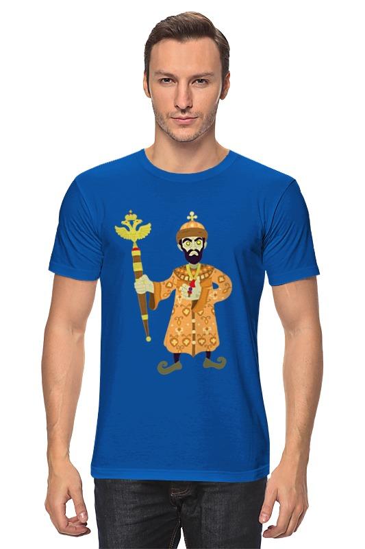 Футболка классическая Printio Просто царь футболка классическая printio царь просто