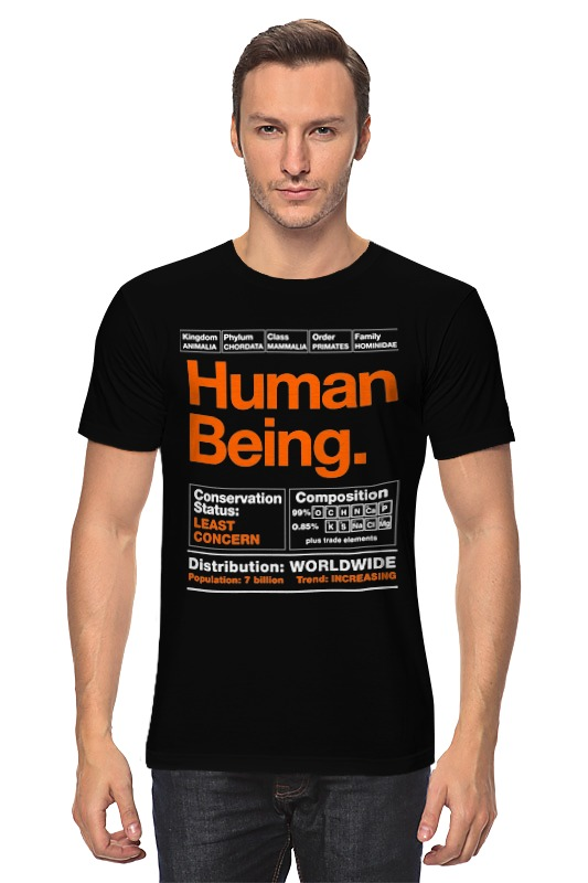 Футболка классическая Printio Human being being human the road