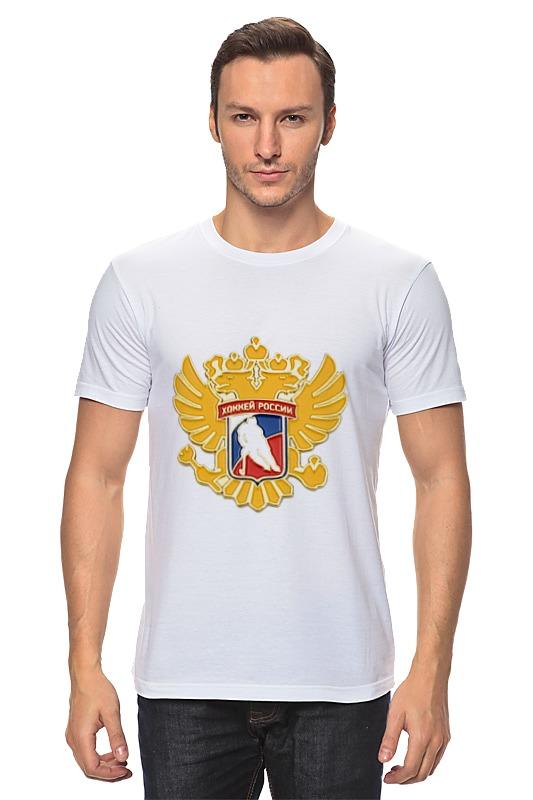 Футболка классическая Printio Хоккей россии