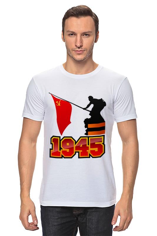 Футболка классическая Printio 1945 флаг футболка классическая printio спасибо