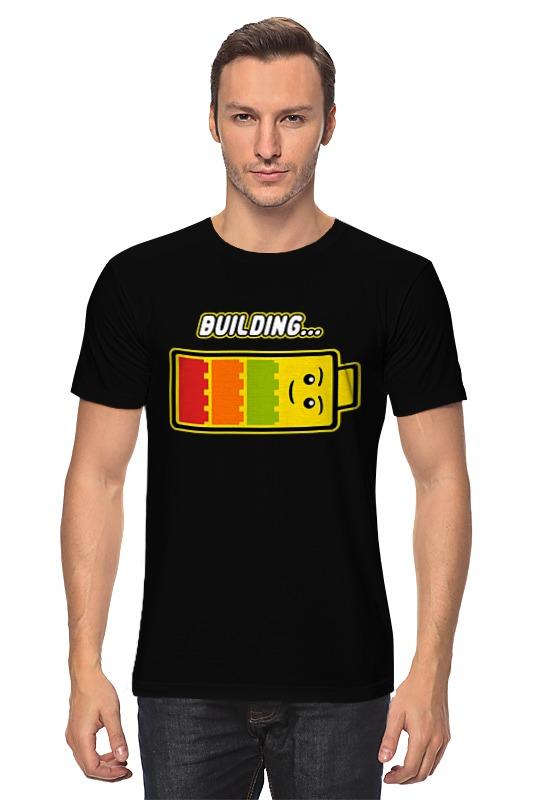 Футболка классическая Printio Лего (строительство)