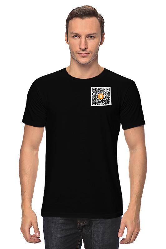 Футболка классическая Printio Qr код биткойн черный коулл в черный код