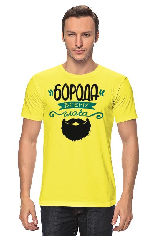 ean13 футболка от ean13 54657 Футболка классическая Printio Мужская футболка с принтом от idiotstile