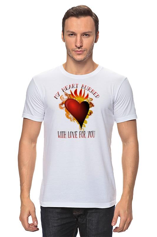 купить Футболка классическая Printio Мое сердце возгорелось любовью к тебе по цене 840 рублей