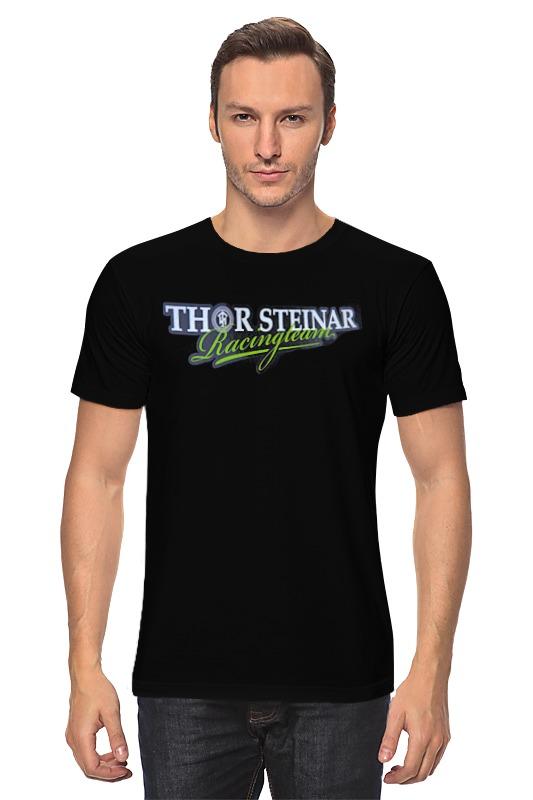 цена Футболка классическая Printio Thor steinar brand онлайн в 2017 году