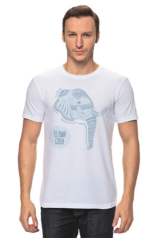 Printio Белый слон белый слон белый слон пижама бирюзово коричневая