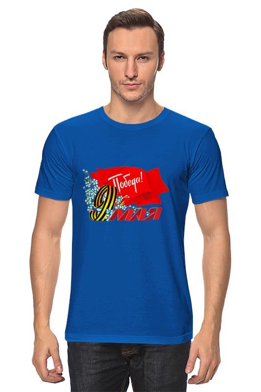 Футболка классическая Printio Победа футболка print bar победа