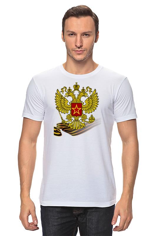 Футболка классическая Printio Герб футболка классическая printio герб