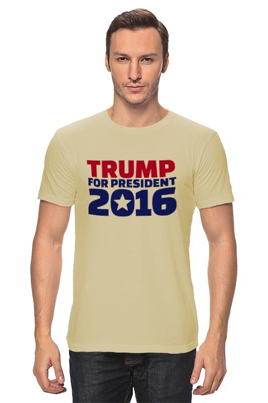 Футболка классическая Printio Trump for president president school черная классическая