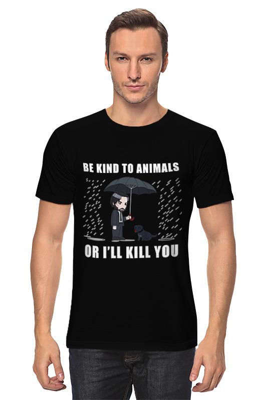 Printio John wick - be kind to animals glass animals glass animals how to be a human being