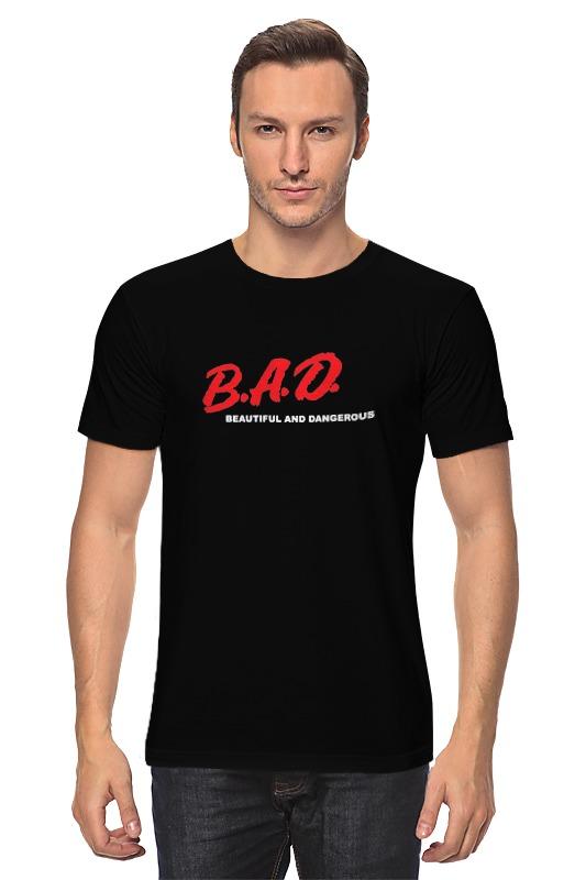 Футболка классическая Printio Плохой (прекрасный и опасный) футболка классическая printio плохой парень