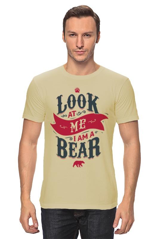 Футболка классическая Printio Я медведь (i am bear)