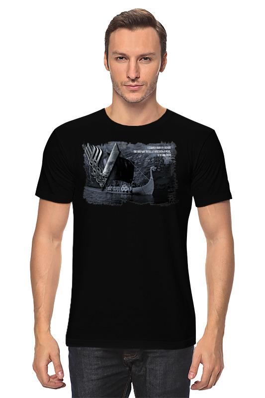 Printio Викинги футболка классическая printio викинги не умирают
